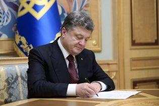 Порошенко підписав закон про заборону невигідних тарифів ЖКГ