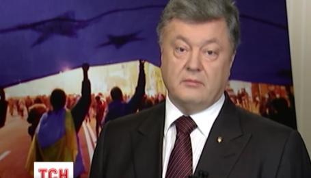 Президент Украины подписал «безвизовые законы»