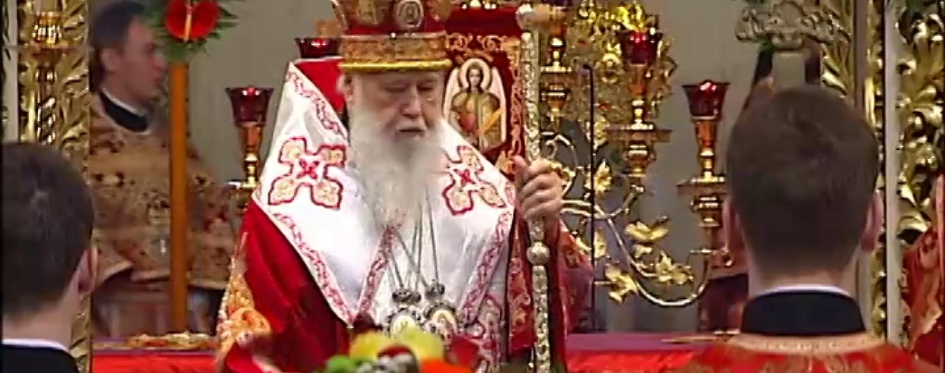 Філарет на Різдво буде благати Христа про перемогу українців над агресором