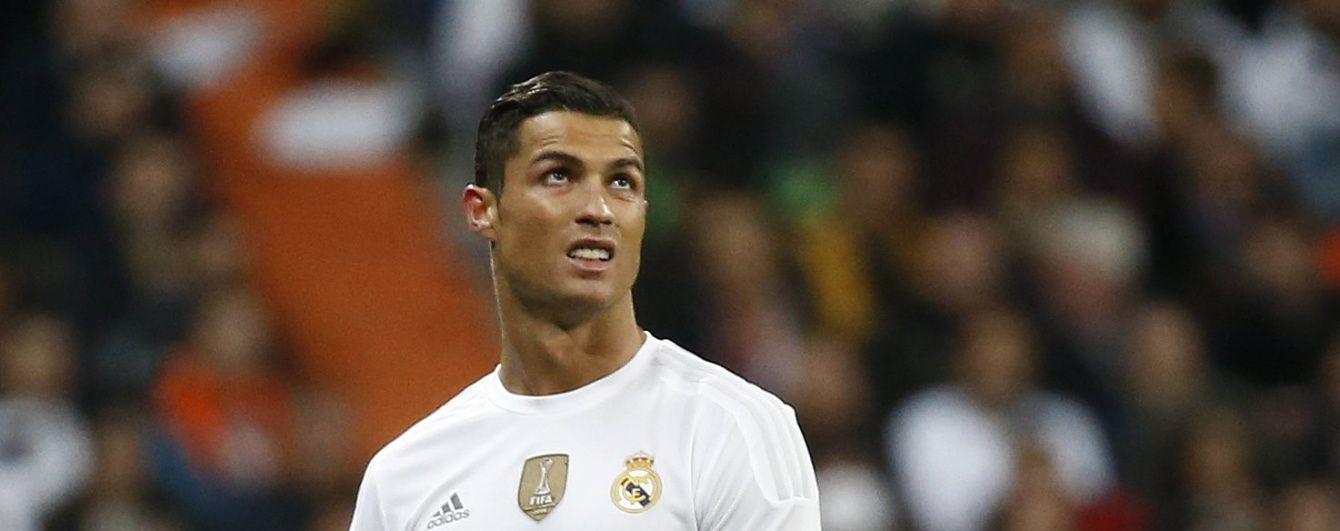 """В """"Реалі"""" заборонили Роналду зустрічатися з його марокканським другом"""
