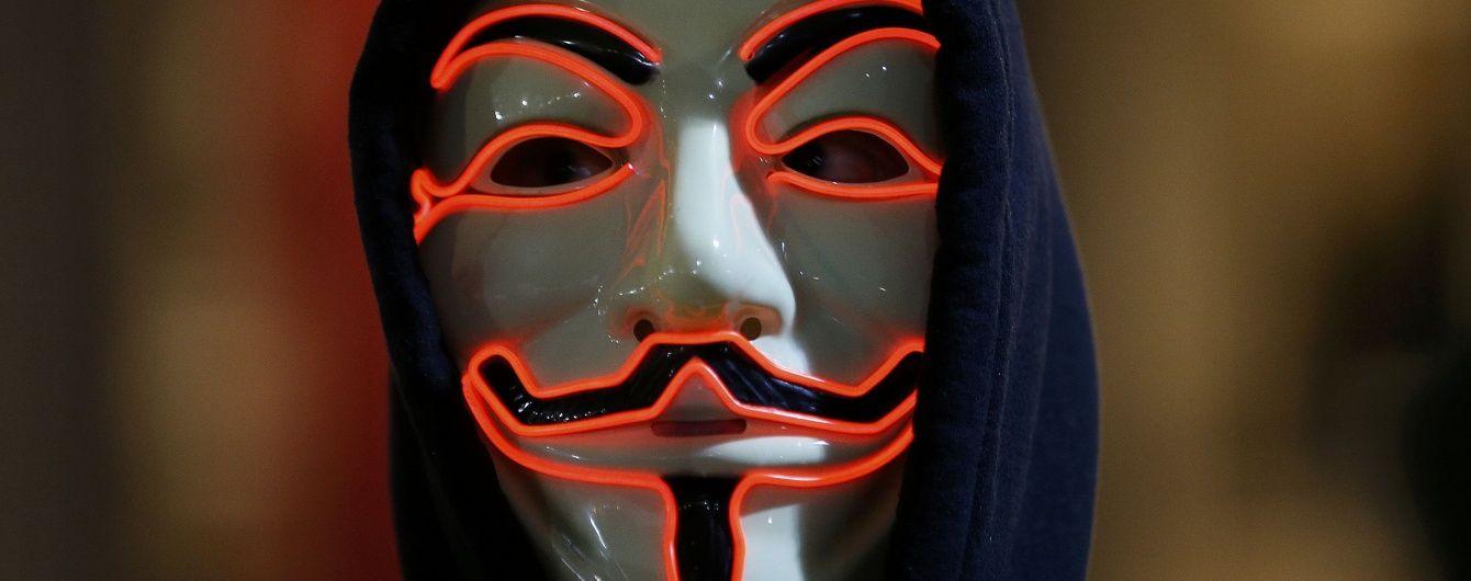 Anonymous оголосили війну ІД після теракту в Ніцці
