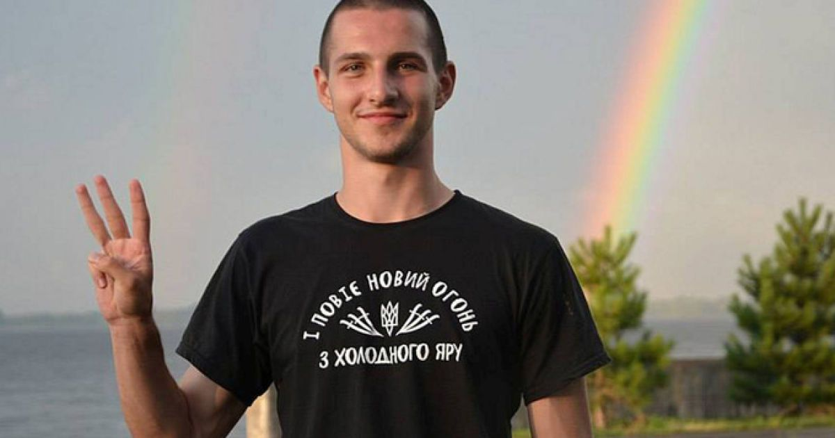 """Суд освободил из-под ареста """"свободовца"""" Бойко"""
