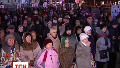 Сегодня на Майдане провели Народное вече по случаю 11-годовщины Оранжевой революции