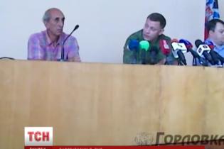 """Суд звільнив від кримінальної відповідальності """"заступника мера"""" окупованої Горлівки"""