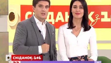 В Киеве состоялся фестиваль счастья