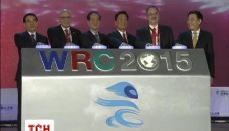 В Пекине началась Всемирная конференция робототехники