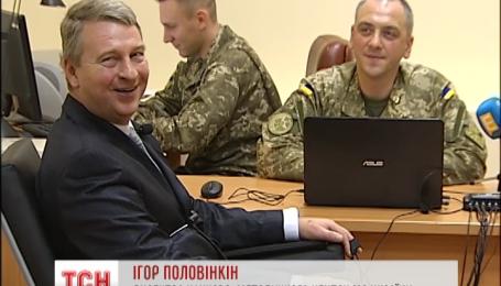 В Україні стартував антикорупційний тиждень