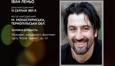"""Мінкульт: фронтмен гурту """"Kozak System"""" про розвиток української музики"""