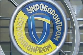 """""""Укроборонпром"""" виготовлятиме деталі для кораблів індійських ВМС"""