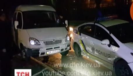 П'яний водій на газелі протаранив два поліцейських пріуси