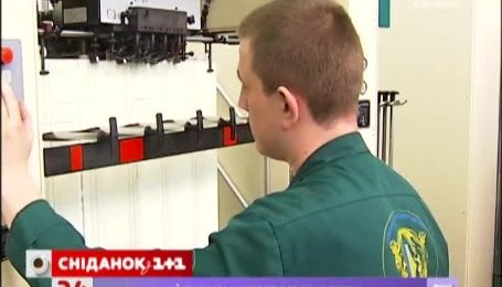 В Украине могут появиться монеты номиналом 20 и 50 гривен
