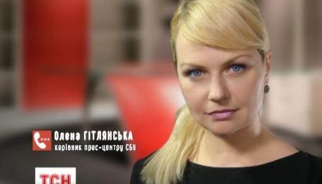 У Києві СБУ проводить обшук у приміщеннях, з яких здійснювали технічну підтримку «Новоросія ТВ»