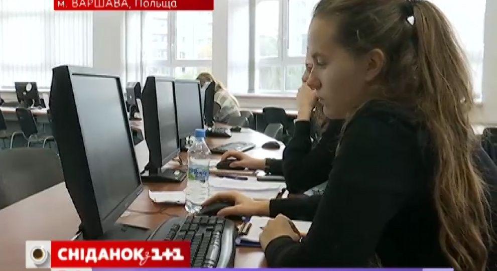 Видео Дает ли иностранный диплом преимущества на рынке труда  Дает ли иностранный диплом преимущества на рынке труда Украины