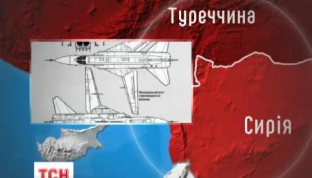 У Сирії на кордоні з Туреччиною турецька авіація збила російський військовий літак Су-24
