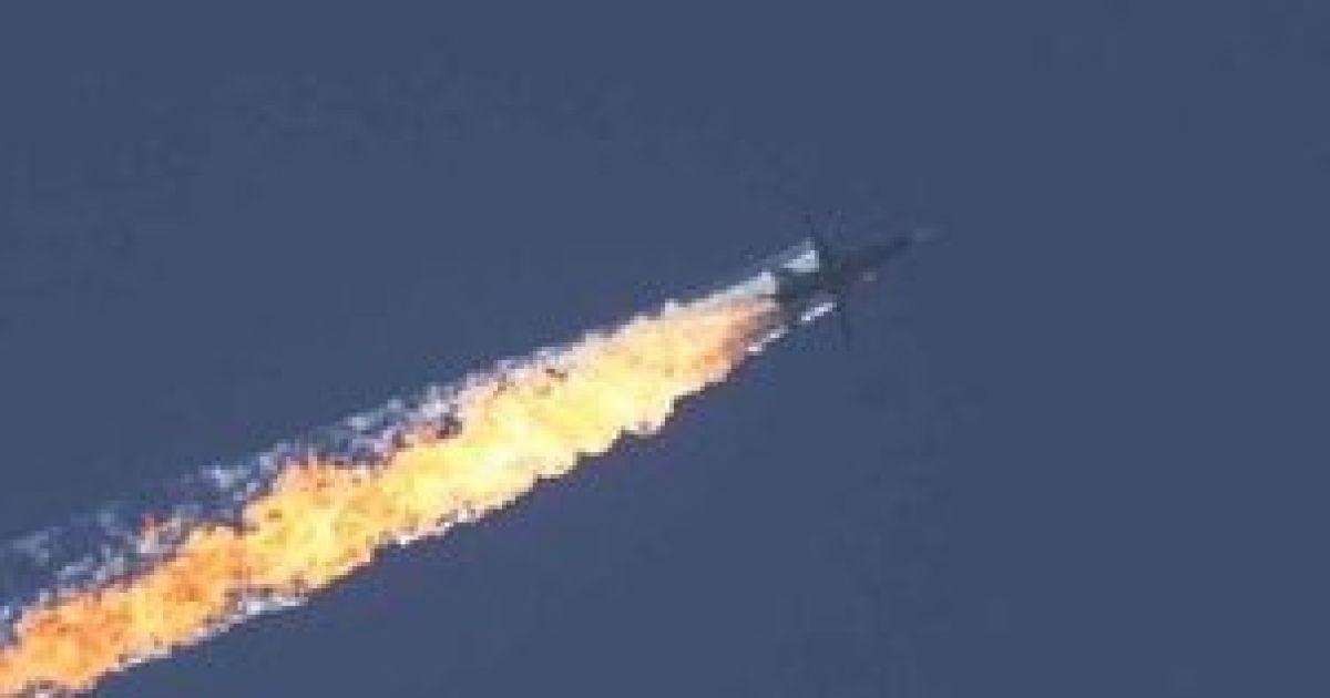 Турецька авіація збила військовий літак. Текстова трансляція