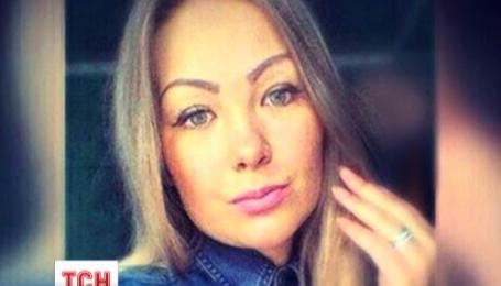 21-річну студентку, яка загадково зникла на початку листопада, знайшли мертвою