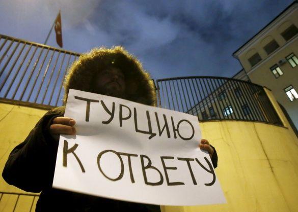 Акція протесту проти збиття Су-24