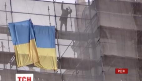 В России активисты получили десять суток за решеткой за украинский флаг на многоэтажке