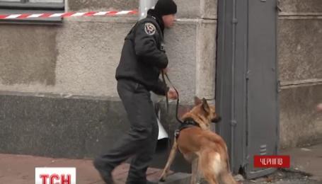 В здании Черниговской облгосадминистрации два часа искали взрывчатку
