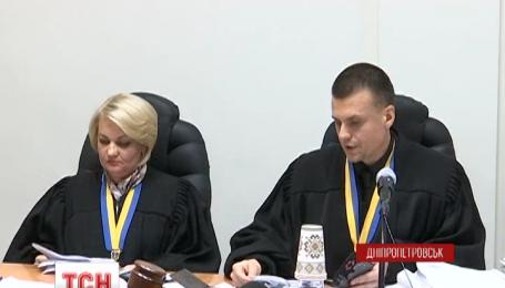 Дніпропетровський апеляційний суд розпочав розгляд скарги Юрія Милобога