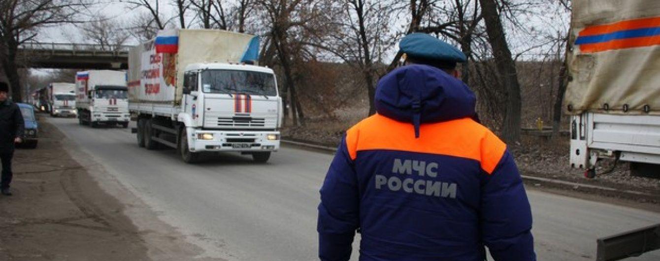 """На Донбас вирушив 50-й """"гумконвой"""""""