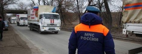 """До ОРДЛО рухається 74-й """"гумконвой"""" із Росії"""