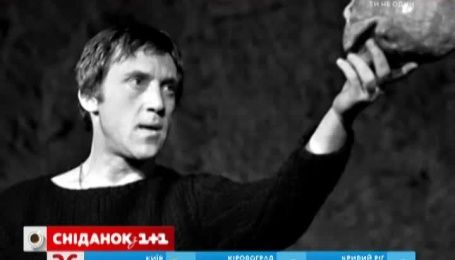 Памятные вещи Владимира Высоцкого ушли с молотка