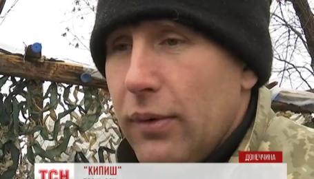 «Серая зона» в Донецкой области уменьшится