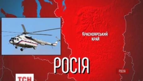 Гелікоптер МІ-8 розбився та впав у ріку Єнісей у Красноярському краї