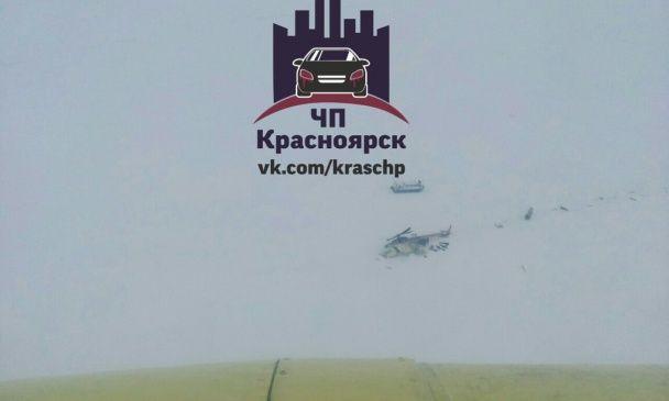 Появились первые кадры с места крушения российского вертолета Ми-8