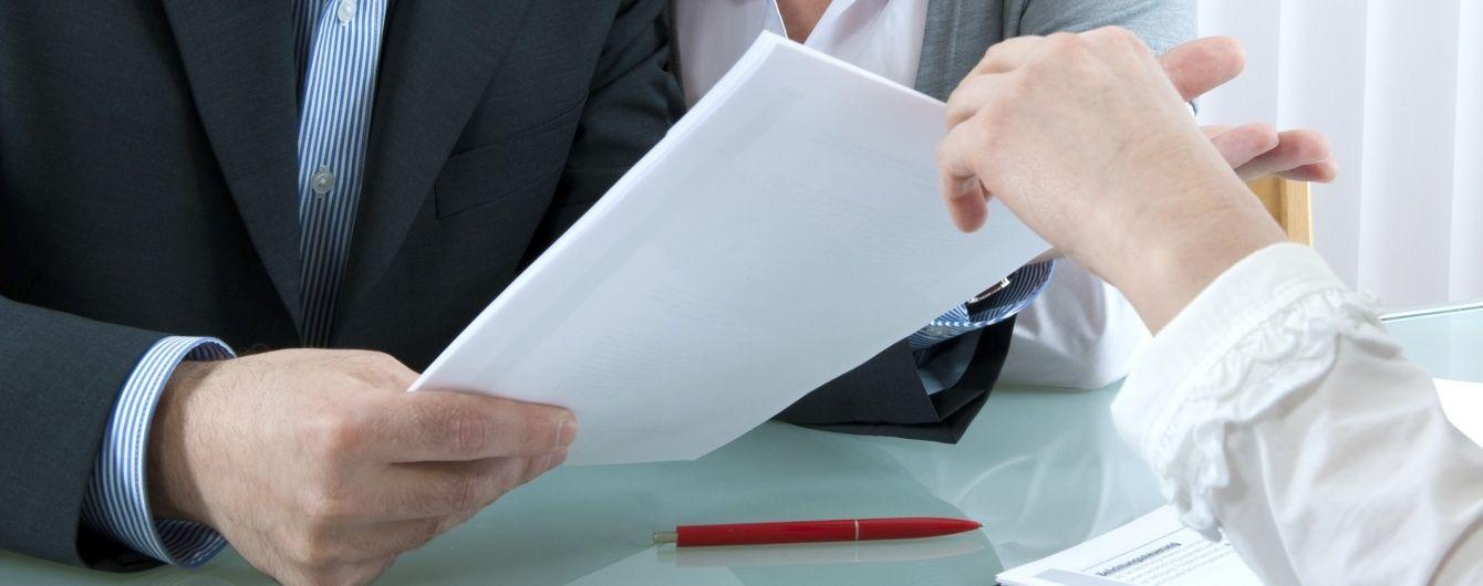 Нацкомфінпослуг забрала ліцензії в низки страхових компаній