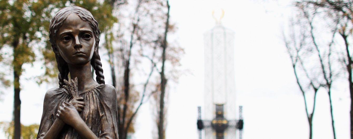 Україна втратила 13% населення під час Голодомору - Інститут демографії