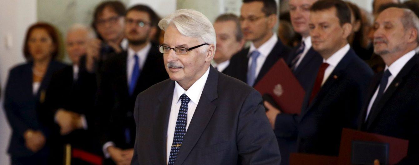 МИД Польши обвиняет Россию в провоцировании конфликта на Донбассе