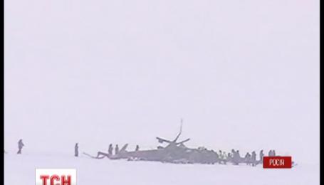 У Росії розбився гелікоптер Мі-8, є жертви
