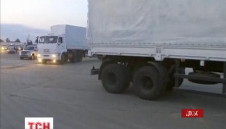 Россия отправила на Донбасс 46 «гумконвой»