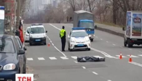 В Киеве полиция сбила насмерть женщину на переходе