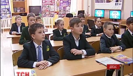 Двенадцатилетнюю систему школьного образования планируют вернуть в Украину