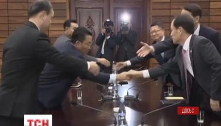 Переговоры на высоком уровне Северная и Южная Кореи проведут 11 декабря
