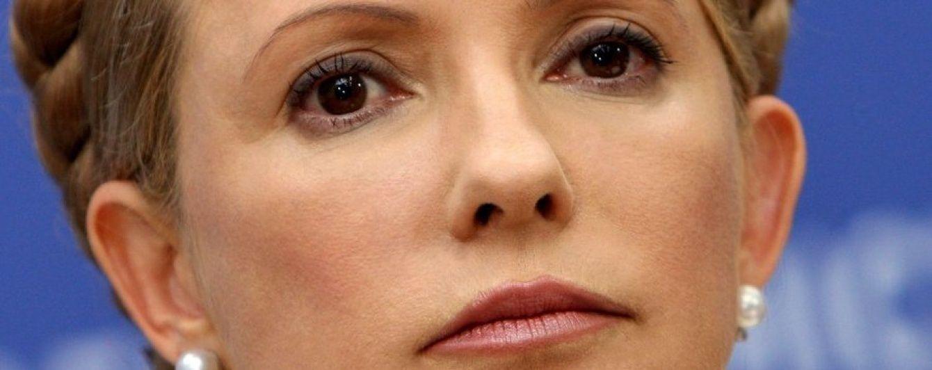 Фракція Тимошенко не підтримає проект бюджету та податкову реформу