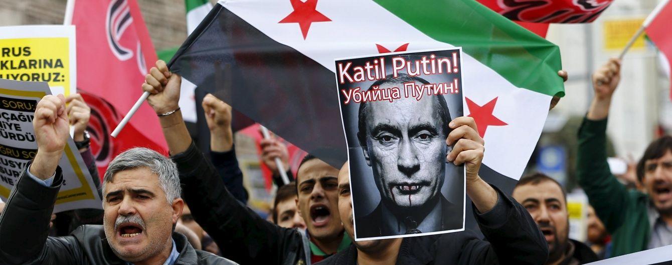 Керрі розповів, коли в Сирії оголосять режим припинення вогню