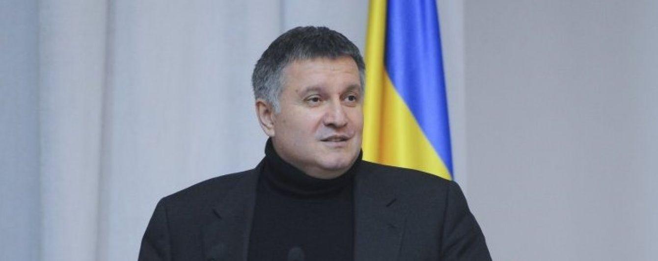 """Аваков прокоментував засудження ВСУ його ідеї звільнити суддів: """"Плювати на таку корпоративність"""""""