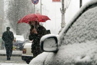 Мокрий сніг, ожеледь та лавинна небезпека в Карпатах. Прогноз погоди в Україні на 14 січня