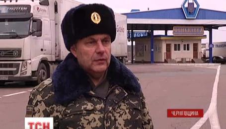 27 фур с турецкими товарами застряли на российско-украинской границе в Черниговской области
