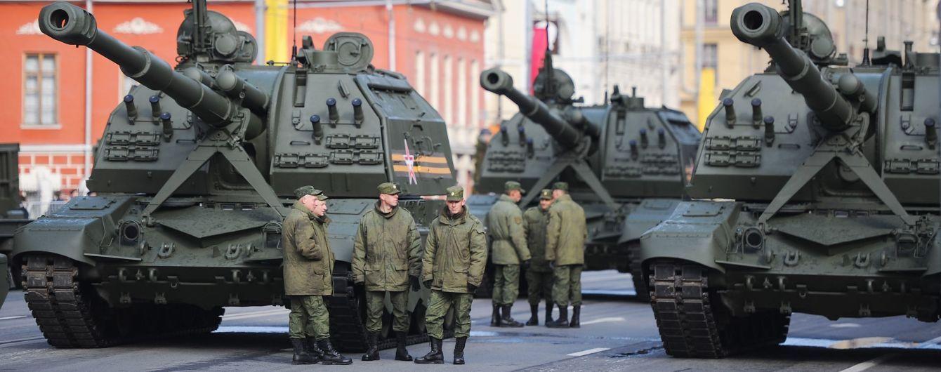 Як Росія готується до переозброєння та нарощує військову міць. Інфографіка