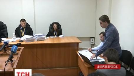 Днепропетровский апелляционный административный суд отказал кандидату Юрию Милобогу