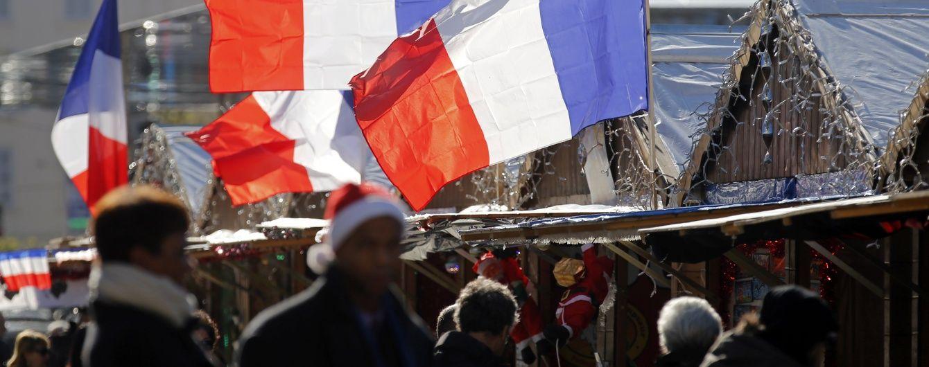 У Франції запроваджено надзвичайний економічний стан