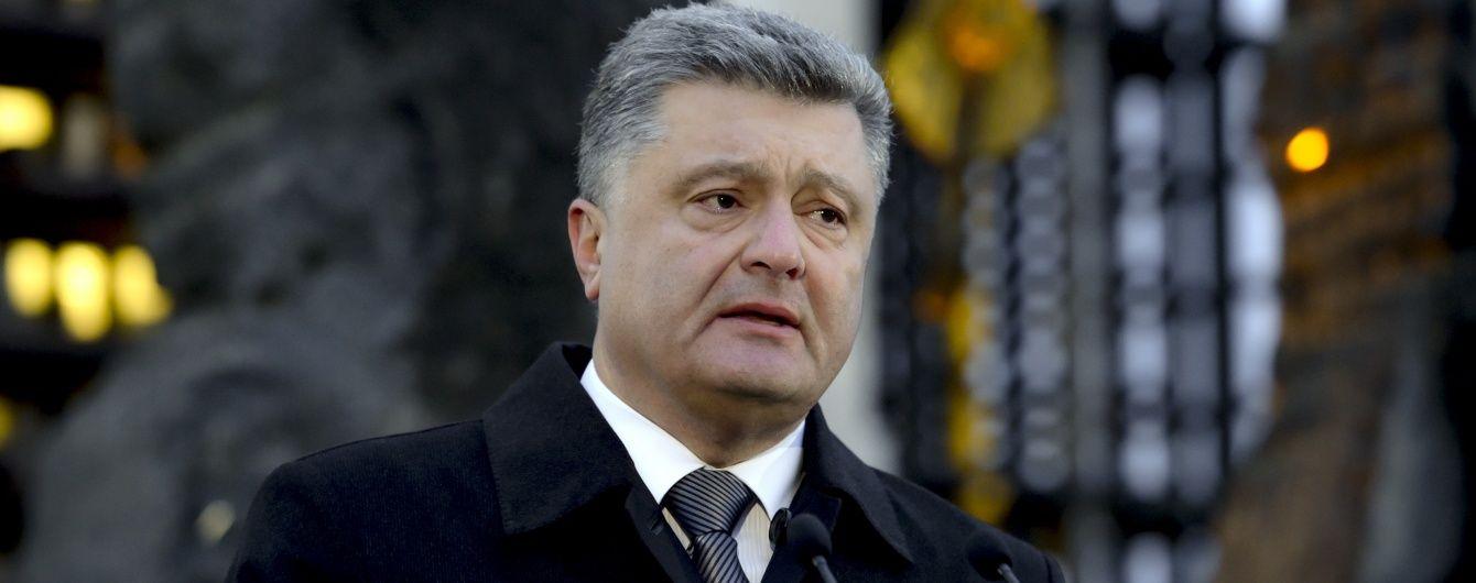 Порошенко відповів на петицію щодо позбавлення громадянства за сепаратизм