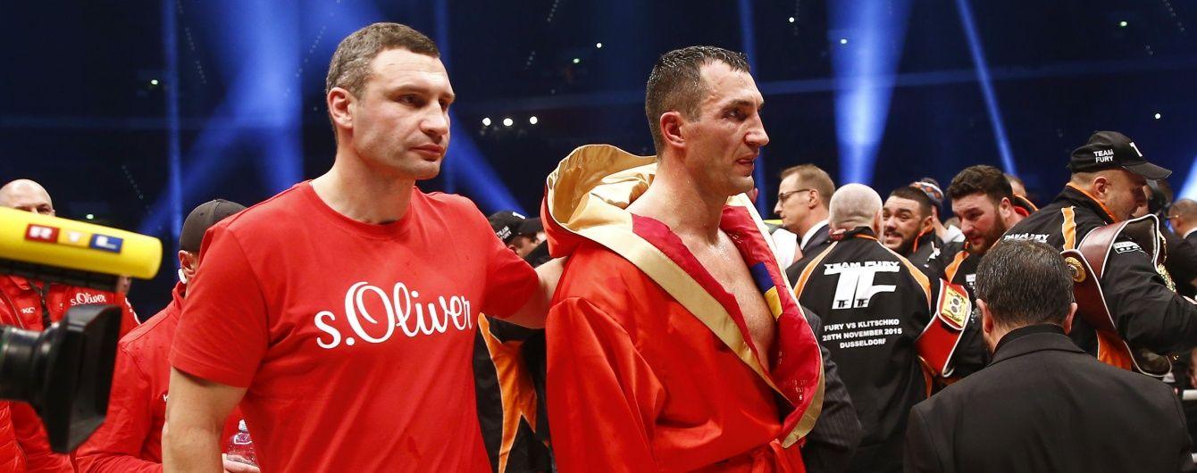 Віталій Кличко запропонував Володимиру завершити кар'єру боксера