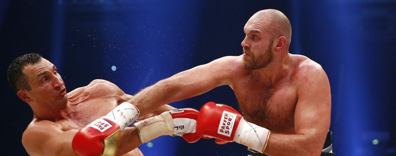 """""""Доктор залізний кулак"""" Кличко поставив собі діагноз після поразки від Ф'юрі"""