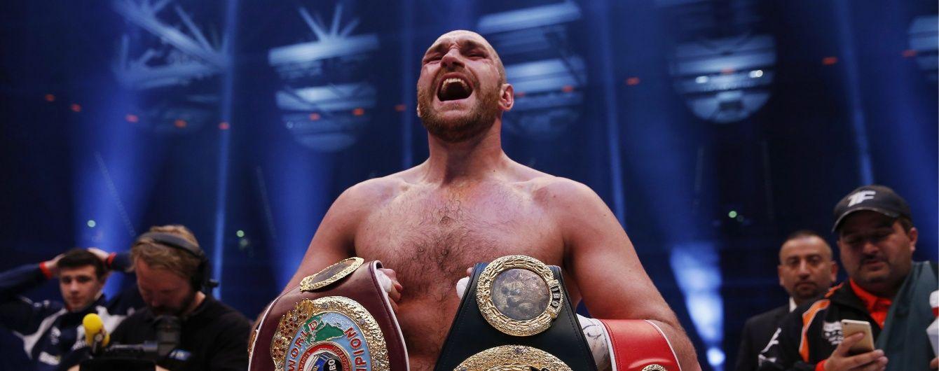 WBO через 10 днів може відібрати у Ф'юрі чемпіонський пояс